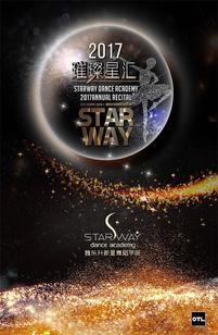 Star Way Dance Academy