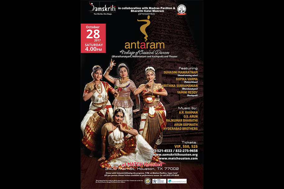 Indian Performing Arts Samskriti - Antaram
