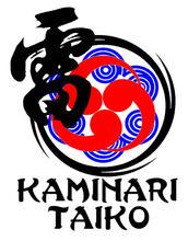 Kaminari Taiko of Houston Logo