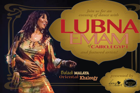 Dance from the Heart - Lubna Emam