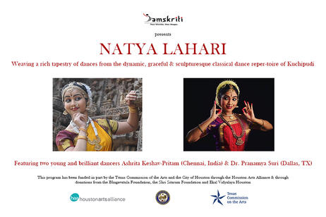 Samskriti - Natya Lahari