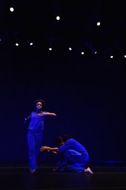 Suchu Dance - Artifacts - Begin Wide