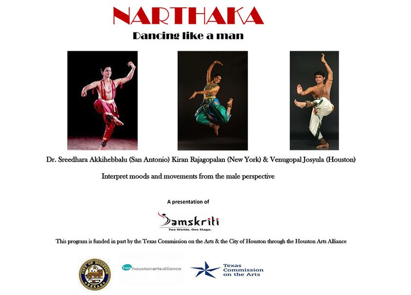 Samskriti - Narthaka