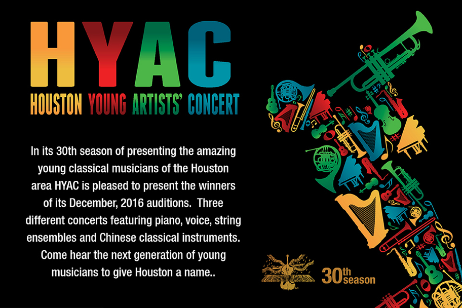 HYAC Concert at the MATCH