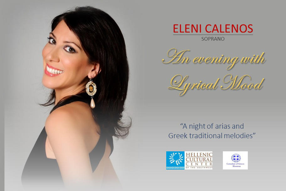 Hellenic Cultural Center - An Evening with Lyrical Mood