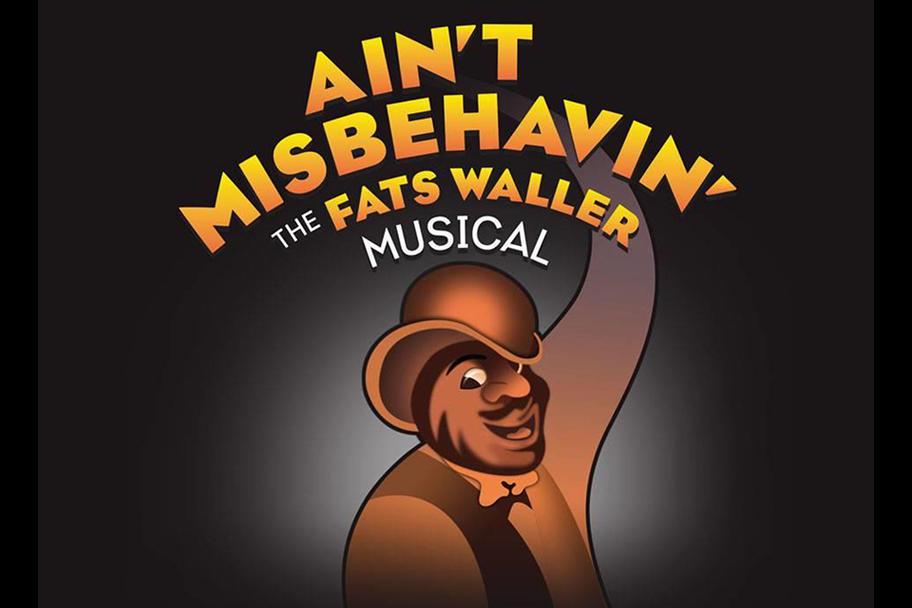 The Phillip Hall Singers - Ain't Misbehavin'