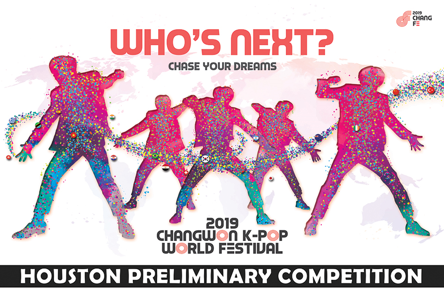 Korean Consulate - Houston Preliminary Competition for 2019 K-Pop Festival