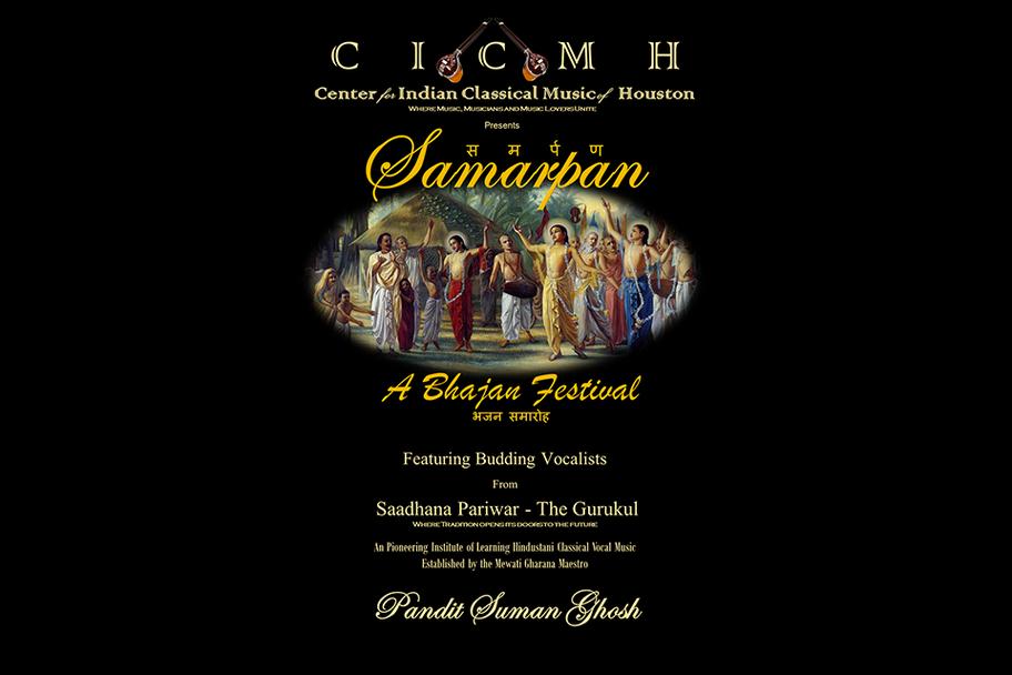 CICMH - Samarpan