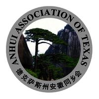 Anhui Association of Texas
