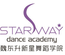 Star Way Dance Academy Logo