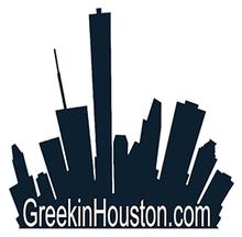GreekInHouston logo